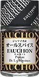 FAUCHON allspice Jamaican 18gX4 pieces