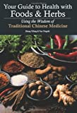 Your Guide to Health with Foods and Herbs, Zhang Yifang and Yao Yingzhi, 1602201218
