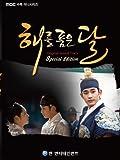 [CD]太陽を抱いた月 韓国ドラマOST