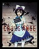 Animation - Cross Ange: Rondo Of Angels And Dragons (Tenshi To Ryu No Rondo) Vol.6 (BD+CD) [Japan BD] KIXA-90473