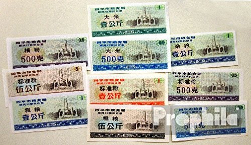peoples-republic-of-china-10-different-nahrungsgutscheine-banknotes-for-collectors