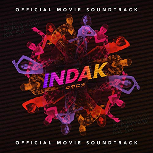 Indak (Official Movie Soundtrack) (Snapper Riding Mower Lawn)