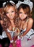 DOUBLE 7 デジタルアーク [DVD]