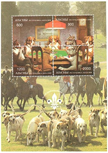 Commemorative Set Poker (Stamps for collectors - Dogs playing cards and the hunt - 2 mint condition stamps featuring Horse - Ideal nature stamps for collecting - superb stamps - Mint NH)