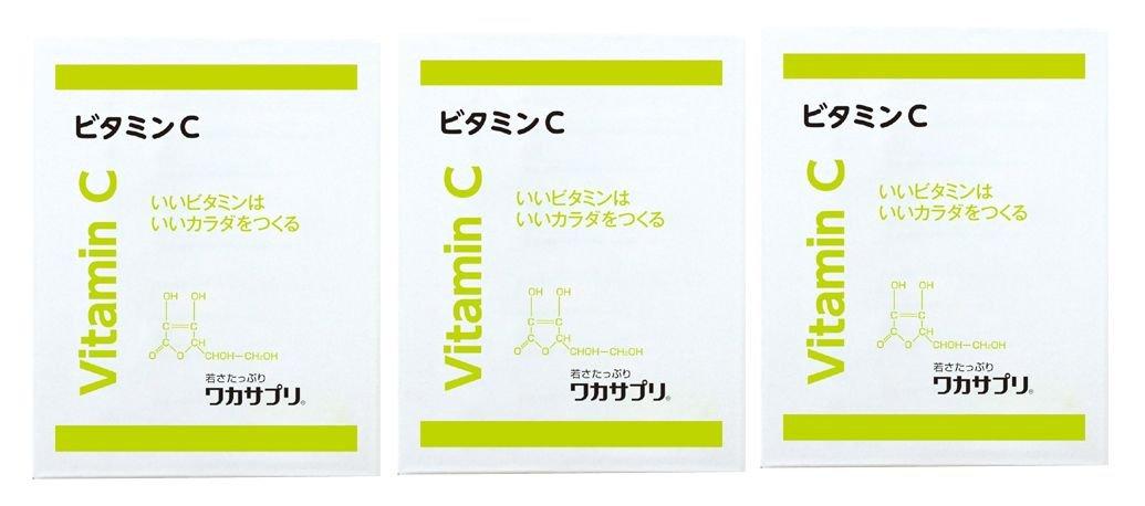 ワカサプリ ビタミンC 30包 × 3個 B0148K2APU