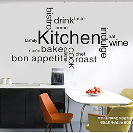 Abstract vinyl graphics alphabet kitchen kitchen wall art sticker mural self adhesive wallpaper wall decal