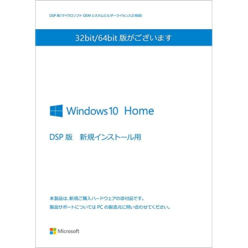 Microsoft Windows10 Home