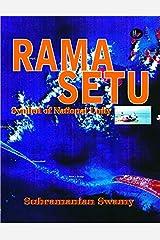 Rama Setu: Symbol of National Unity Hardcover