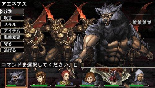 Elminage Gothic: Ulm Zakir to Yami no Gishiki [Japan Import]