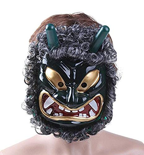 LODDD Halloween Festival Costume Horrible Mask Thrill Decorative Cosplay ox Horn Mask