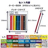 24 color Sakura Color Kupi colored pencil (Standard) (japan import)
