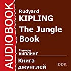 The Jungle Book [Russian Edition] | Livre audio Auteur(s) : Rudyard Kipling Narrateur(s) : Arkady Bukhmin