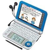 シャープ カラー電子辞書 Brain PW-G5100 ブルー PW-G5100-A 高校生向け