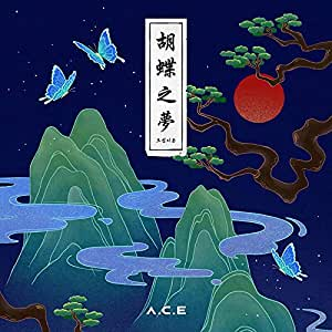 A.C.E [호접지몽/HJZM : THE BUTTERFLY PHANTASY] 4th Mini Album 1ea CD+1p POSTER+52p Photo Book+1ea Book Mark+2ea Photo Card+1ea Sticker+TRACKING CODE K-POP SEALED