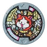 Bandai Dx Yokai Watch