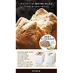 siroca home bakery [fresh cheese / yogurt can make] SHB-712 by AucSale