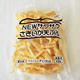 Maruha Nichiro) NEW crunchy Sakiika tempura 500g * renewal