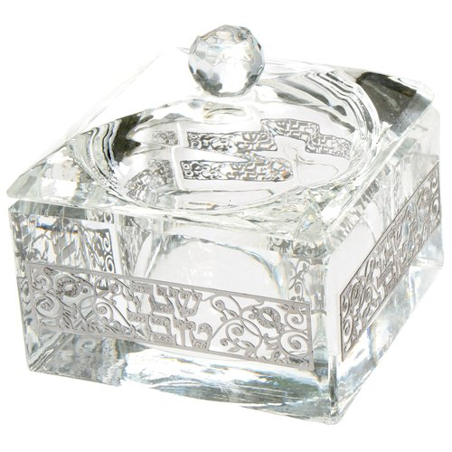 Crystal Rosh Hashanah Honey Dish and Laser Cut Plaque with Pomegranate Motif, Square