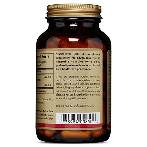 Solgar – Choline/Inositol 500 mg/500 mg, 100 Vegetable Capsules