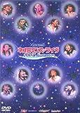 ライブビデオ ネオロマンス▼ライヴ2007 Summer [DVD]