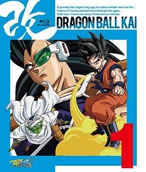 ドラゴンボール改 DVD