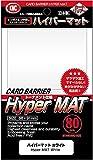 Hyper Matte Sleeves (80-Pack), White