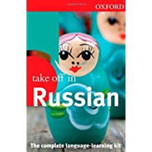 Oxford Take Off In Russian