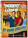 Buy The Biggest Loser: At Home Challenge [DVD]