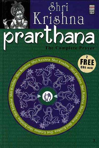 Prarthana - The Complete Prayer: Shri Krishna (Indian Devotional / Prayer / Religious Music / Chants)