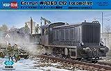 Hobby Boss WR360 C12 Locomotive Vehicle Model