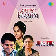 Jog Biyog (Original Motion Picture Soundtrack)