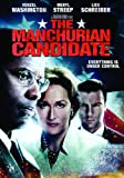 The Manchurian Candidate (Bilingual)