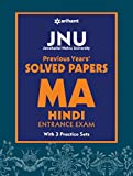JNU Previous Year Solved Papers M.A. Hindi