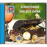 WAS IST WAS Hörspiel-CD: Schatzsuche/ Das alte China (WAS IST WAS Hörspiele)