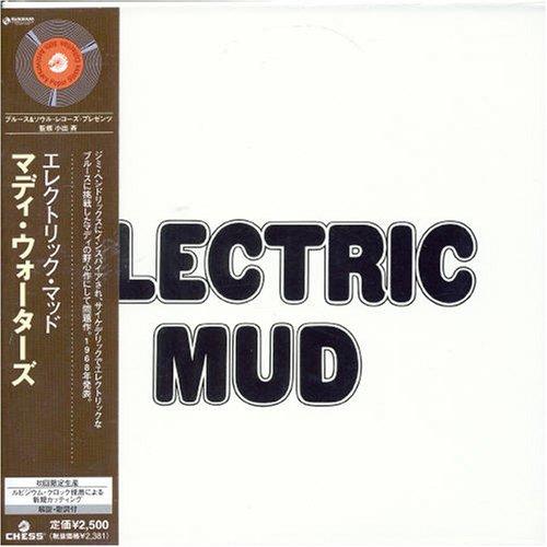 マディ・ウォーターズ / エレクトリック・マッド(限定盤)
