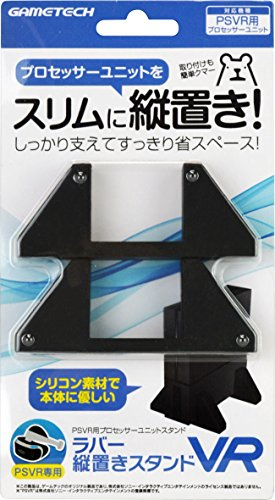 GAMETECH PlayStationVR Vertical Processor PlayStation 4 product image