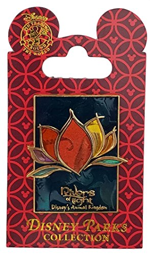 Disney Pin - Rivers of Light Stained Glass