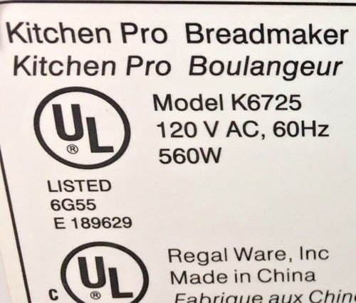 New Kneading Paddle Fits Regal Model # K6725 (aka 6725S) Kitchen Pro Collection Horizontal 2-Lb Loaf Breadmaker K-6725 Bread Maker Machine K 6725 Dough Knead Blade QVC K-165637 [Kneader/Yeast Bundle] by Breadmaker Part Store (Image #3)