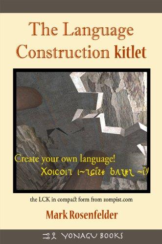 The Language Construction Kitlet ()