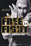 Free fight - New Tough Vol.14
