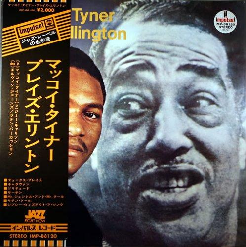 Mccoy Tyner Plays Ellington ()