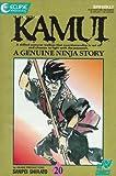 Legend of Kamui, The, Edition# 20