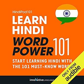 Amazon.com: Learn Hindi - Word Power 101: Absolute