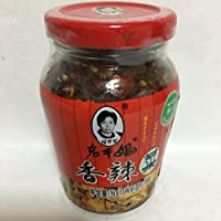Old Hi›_ incense ç…Ø (Shanrasai) spicy Chinese seasoning pickles Chinese food 188g