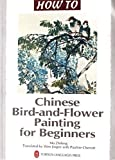 """How To"" Series: Chinese Bird-and-Flower Painting for Beginners"