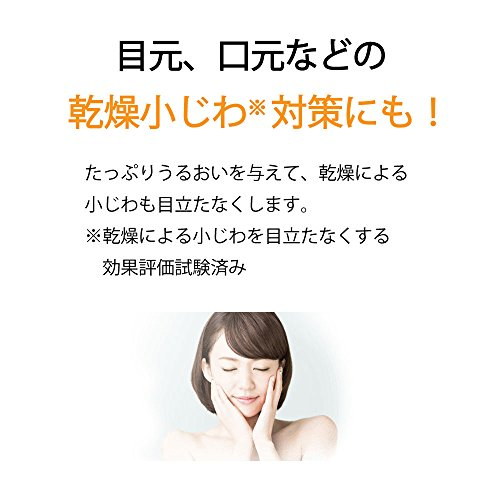 【医薬部外品】ヘパソフト