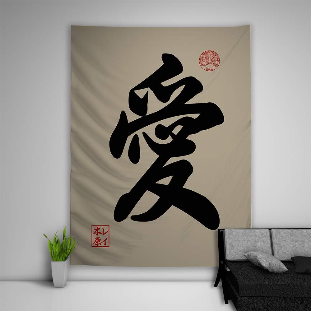 Ideale Come Decorazione per la casa e la Camera da Letto Copridivano da Appendere alla Parete 60X45inch//150x113cm con Scritta Giapponese