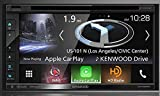 Kenwood Excelon DNX694S In-Dash Navigation with 6.8″ Touchscreen Display For Sale