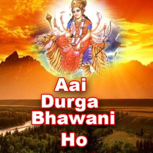 Amazon.com: Aai Durga Bhawani Ho: Priyanka Raj: MP3 Downloads