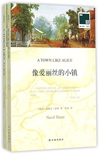 Book cover for A Town Like Alice